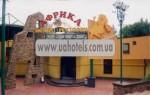 Ресторан «Африка» Донецк