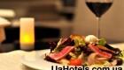 Ресторан «Al Cuisine» Харьков