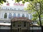 Гостиница «Александровский» Николаев