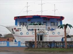 Ресторан «Алые паруса» Житомир