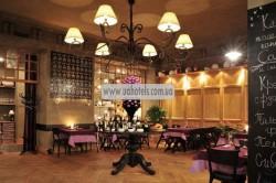 Ресторан «Андер Вандер» Киев
