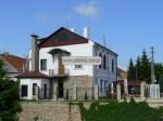 Отель «Антик-Хаус» Дубно