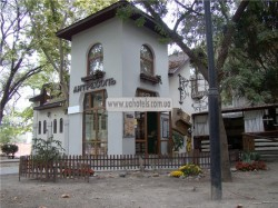 Кафе «Антресоль» Феодосия