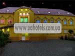 Гостиница «Аполлон» Мукачево