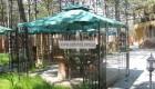 Ресторан «Арарат» Коблево