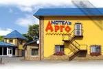 Гостиница «Арго» Львов