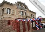 Гостиница «Арго» Ужгород