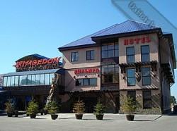 Гостиница «Армагедон» Харьков