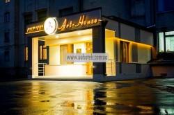 Ресторан «Арт Хаус» Винница