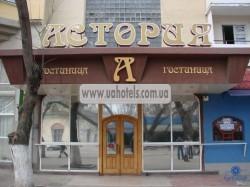 Гостиница «Астория» Феодосия