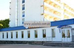 Гостиница «Атлантика» Севастополь