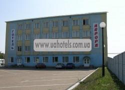Гостиница «Аврора» Донецк