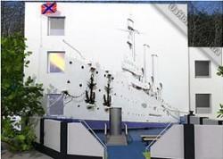Гостиница «Аврора» Севастополь
