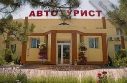 Гостиница «Автотурист» Одесса