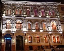 Гостиница «Айвазовский» Одесса