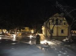 Гостиница «Барская усадьба» Харьков