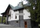 Гостиница «Батькивский двор» Славское