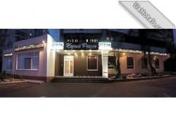 Гостиница «Белый рояль» Запорожье