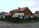 Ресторан «Берегиня» Луцк