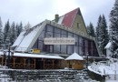 Гостиница «Беркут» село Яблуница, Яремчанский район
