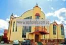Гостиница «Братислава» Тернополь