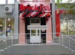 Кафе «Бруклин» Николаев