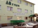Ресторан «Бучач» Тернополь