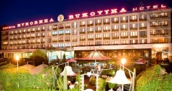 Гостиница «Буковина» Черновцы