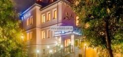 Отель «Быстрица Люкс» Ивано-Франковск