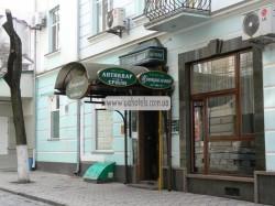 Отель «Центральный» Тернополь