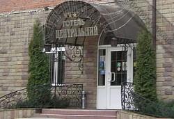 Отель «Центральный» Хмельницкий