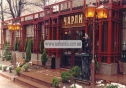 Ресторан «Чарли» Днепропетровск