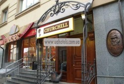 Ресторан «Черчилль» Ивано-Франковск