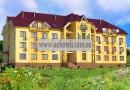 Гостиница «Червона гора» Мукачево