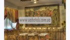 Гостиница «Чигирин» в Чигирине