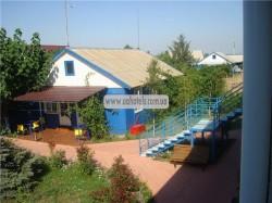 База отдыха «Динамо» Грибовка