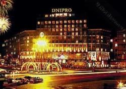 Гостиница «Днипро» Киев