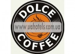Кафе «Дольче Кофе» Херсон