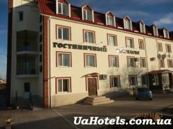 Гостиница «Домино» Луганск