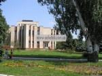 Санаторий «Донбасс» Славянск