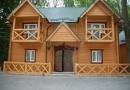 Гостиница «Дубки» Житомир