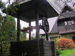 Гостиница «Дубки» Ужгород