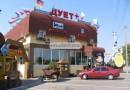 Ресторан «Дуэт+» Хмельницкий