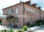 Гостиница «Эдем» Кременец