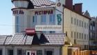 Гостиница «Эдем» Дубно