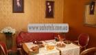 Ресторан «Эклер» Хмельницкий