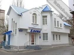 Гостиница «Елена» Херсон
