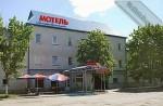 Гостиница «Формула 1» Ивано-Франковск