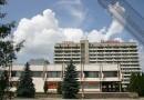 Гостиница «Галичина» Тернополь