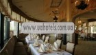 Ресторан «Гармата» Львов